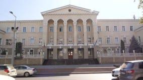 Fachada del edificio de Procuratura Generala de la oficina de Fiscal General almacen de metraje de vídeo