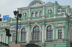 fachada del edificio en St Petersburg Imagenes de archivo