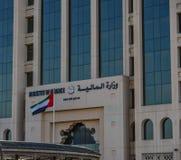 Fachada del Ministerio de Finanzas en Dubai imágenes de archivo libres de regalías