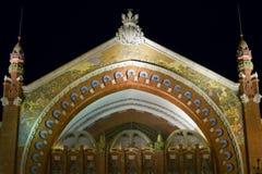 Fachada del mosaico Foto de archivo libre de regalías