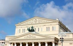 Fachada del teatro de Bolshoi Imagenes de archivo
