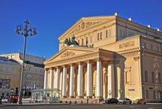Fachada del teatro de Bolshoi en el centro de ciudad de Moscú Foto de archivo libre de regalías