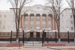 A fachada do instituto da guarda costeira do serviço de segurança federal do russo na cidade Fotos de Stock