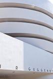 Fachada do museu de Guggenheim Imagens de Stock Royalty Free