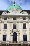 Fachada do palácio de Hofburg em Viena Imagem de Stock