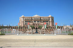 Fachada do palácio dos emirados Fotos de Stock Royalty Free