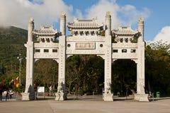 A fachada do templo do Po Lin em Hong Kong foto de stock