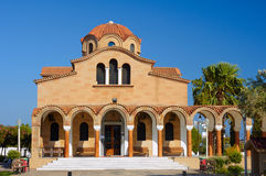 Fachada e claustro da igreja ortodoxa Imagem de Stock