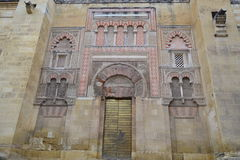 Fachada Este de la Mezquita. This façade of the Mosque of Cordoba, Spain, the most beautiful and best preserved of the Building Stock Photos