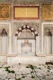 Fachada hermosa de la fuente de Sultan Ahmed III, Estambul foto de archivo