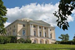 Fachada ocidental Palácio de Pavlovsky A cidade de Pavlovsk imagens de stock royalty free