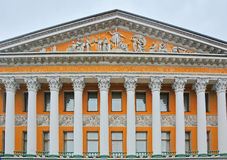 Fachada principal de Rumyantsev& x27; mansão de s em St Petersburg, Rússia Imagem de Stock