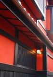 Fachada roja Imágenes de archivo libres de regalías