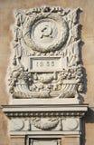Fachada velha do edifício, revestimento do símbolo dos braços Fotos de Stock