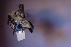 Fachowy popielaty światło reflektorów Fotografia Stock