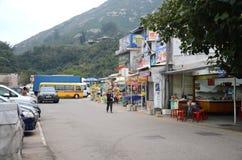 Facilidade e lojas de estacionamento na praia de Shek O, Hong Kong Fotografia de Stock