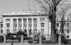 Facoltà di legge dell'università di Bucarest Romania Immagini Stock Libere da Diritti