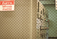 Factory. Substation room in factory area Royalty Free Stock Photo