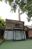 Factory building and chimney in redtory creative garden, guangzhou, china. Redtory creative garden is the predecessor of the food factory, mainly soviet-style stock photos
