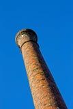 Factory Pipe Steam. Dairy Frei in Dutch Open Air Museum in Arnhem, Netherlands stock photo