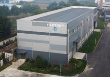 Factory Premises Royalty Free Stock Photos