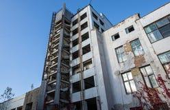 Factory in Pripyat Stock Image
