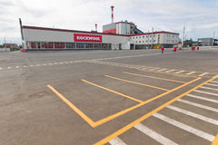 Factory Rockwool in Russia Royalty Free Stock Photo