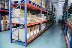 Factory warehouse Royalty Free Stock Photos