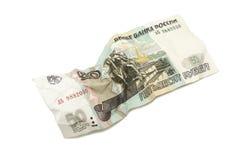 Facture chiffonnée dans cinquante roubles russes Images libres de droits