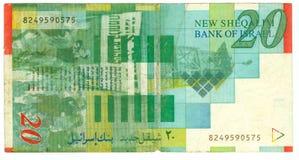 Facture du shekel vingt de l'Israël Image stock