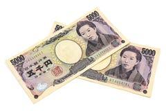 5000 factures de Yens japonais Images libres de droits