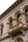 Faculdade da trindade, universidade de Dublin Fotografia de Stock Royalty Free