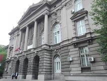 Faculdade de estudos tehnical Belgrado fotografia de stock