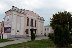 Faculdade estadual de Yeletsky das artes Tikhon Khrennikov no quadrado vermelho Imagens de Stock