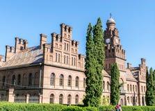 Faculteit van de Nationale Universiteit van Aardrijkskundechernivtsi stock foto