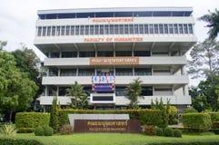 Faculteit van Menswetenschappen op Ramkhamhaeng-Universiteit stock afbeeldingen