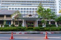 Faculty of Education building in Chulalongkorn University Royalty Free Stock Photos
