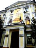 Faculty of Engineering in Chisinau, Moldavia, Romania. Chisinau is the capital of Republic of Moldavia, Basarabia, Romania stock image