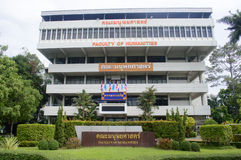 Faculty of Humanities in Ramkhamhaeng University Stock Images