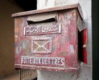 Vintage postbox in Aleppo, Syria Royalty Free Stock Images