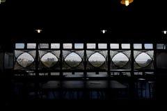 Fadu в городе университета стоковое изображение rf