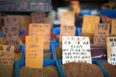 Fagioli vari ad un mercato locale Fotografie Stock