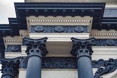 Fagment do tampões das colunas do arco triunfal em Moscou fotos de stock royalty free