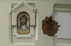 Fagment of the St. Nicholas's Garrison Church Royalty Free Stock Photos