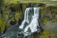 Fagrifoss waterfall Stock Photo
