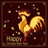 Fahne des Chinesischen Neujahrsfests mit Hahn und Münzen Stockfoto