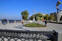 Fahren Sie in die Stadt von Samara, Russische Föderation die Küste entlang Lizenzfreie Stockfotografie