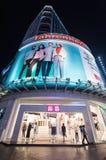 Fahrenheit 88 mall in Bukit Bintang, Kuala lumpur. KUALA LUMPUR - JUNE 15, 2017: Fahrenheit 88 is a five storey shopping mall in Bukit Bintang Street. Bukit Stock Images