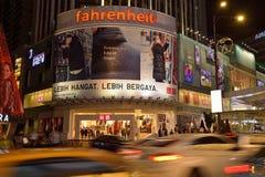 Fahrenheit 88 shopping centre Royalty Free Stock Photos