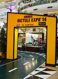 Fahrrad-Ausstellung 2014 Stockfotografie